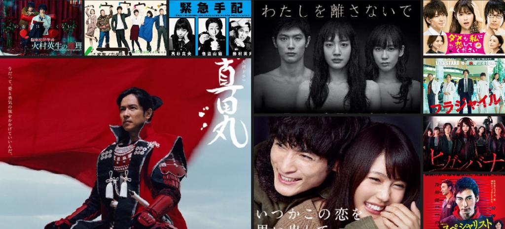 TV Drama Ratings (Mar 11 – Mar 17)