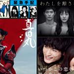 TV Drama Ratings (Mar 17 - Mar 25)