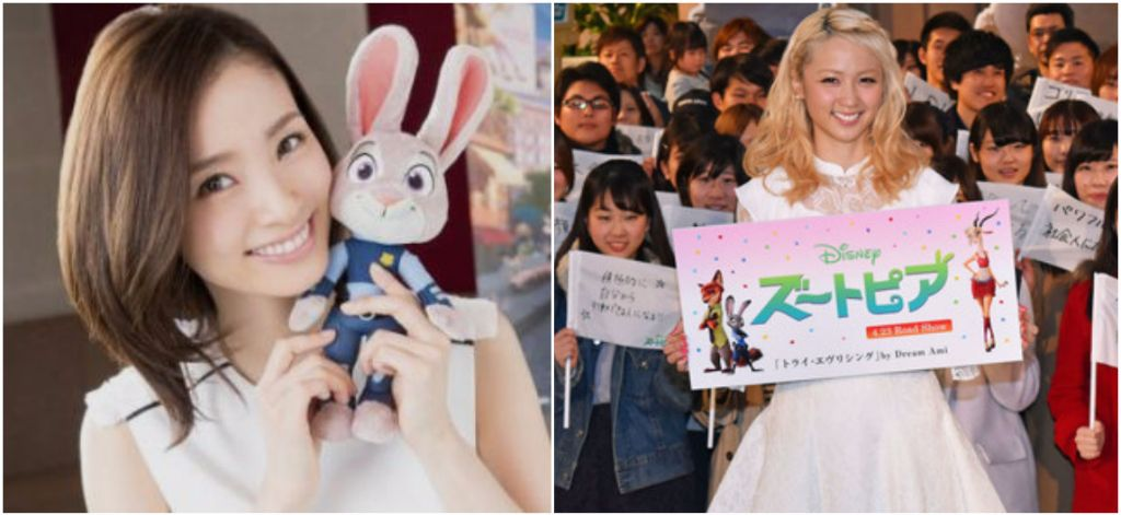 Aya Ueto to lead Japanese Zootopia cast, Dream Ami to sing the theme song