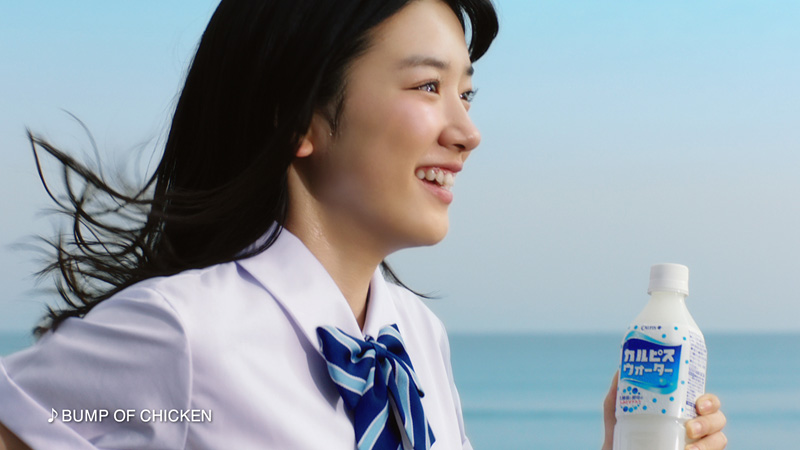 Rising star Mei Nagano is the new Calpis girl