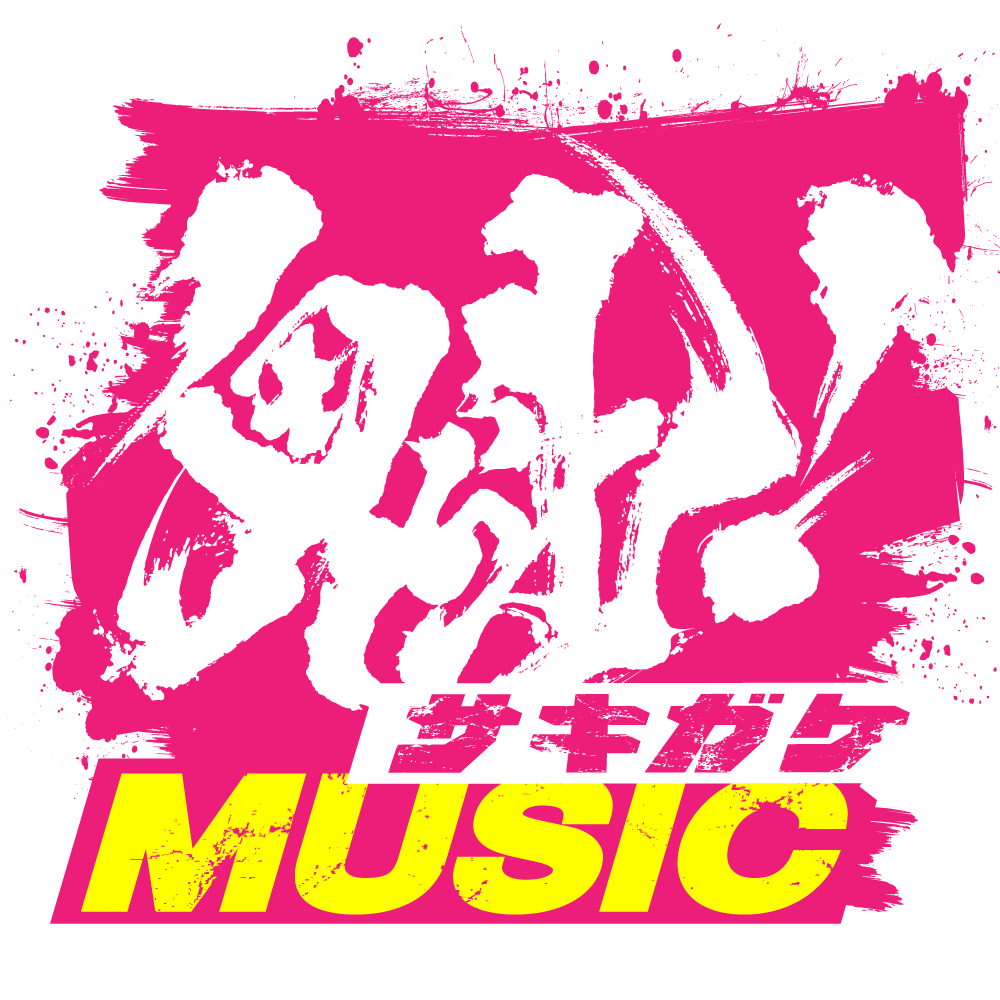 BOYS AND MEN, DNCE, and More Are Featured on Sakigake! Music for August 28