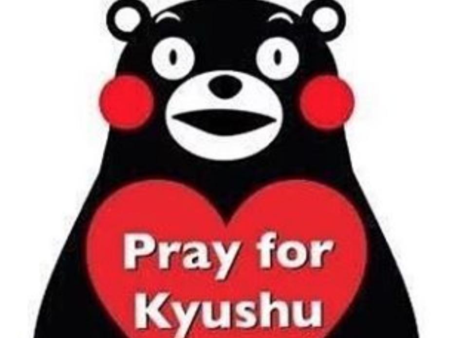 Ayumi Hamasaki helps support Kyushu during 2016 Kumamoto Earthquakes