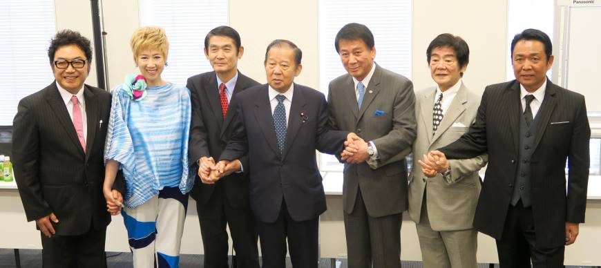 Japanese Politicians Form Group to Revive Older Styles of Pop Music