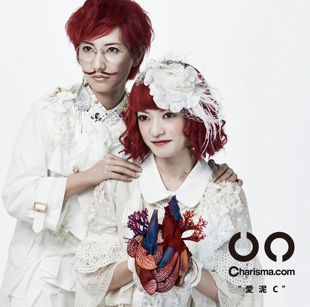 charisma-com-aidoro-c-tower-records-limited