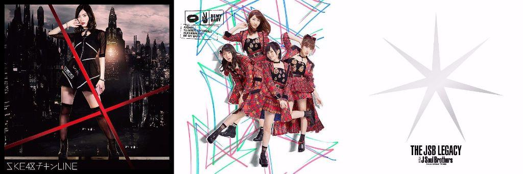 #1 Song Review:  Week of 3/30 – 4/5 (SKE48 v. AKB48 v. Sandaime J Soul Brothers)