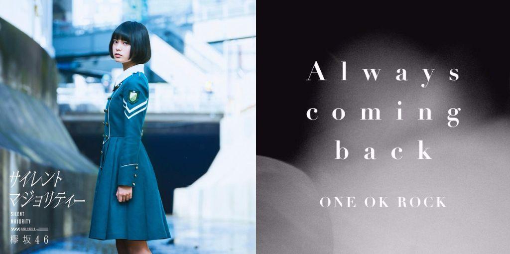 #1 Song Review: Week of 4/6 – 4/12 (Keyakizaka46 v. ONE OK ROCK)