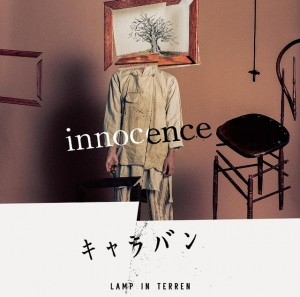 innocence-cover