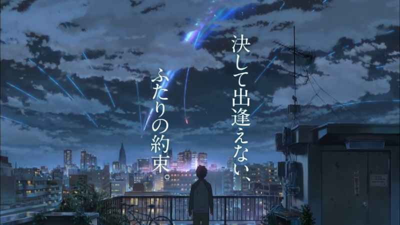 "Listen to RADWIMPS in the latest trailer for Makoto Shinkai's ""Your name."""