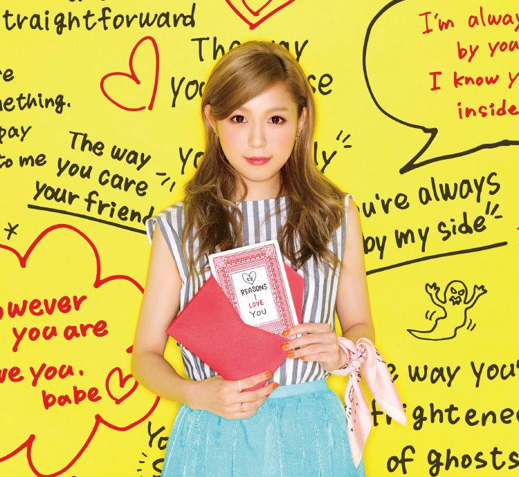 "Nishino Kana Explains Her Love in ""Anata no Suki na Tokoro"" PV"