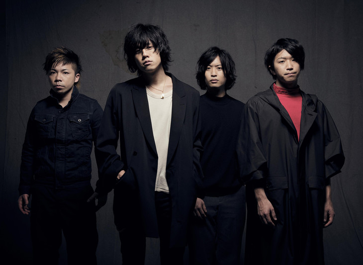 LAMP IN TERREN to release a Double A-side Single in Early May