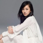 Atsuko Maeda Is Pregnant