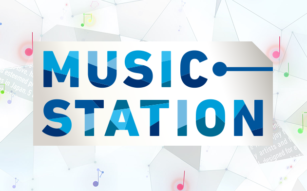 Hoshino Gen, V6, AAA, and More Perform on Music Station for August 18