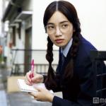 """You've never seen Nana Komatsu like this before"" - Special footage released from Hero Mania Seikatsu"