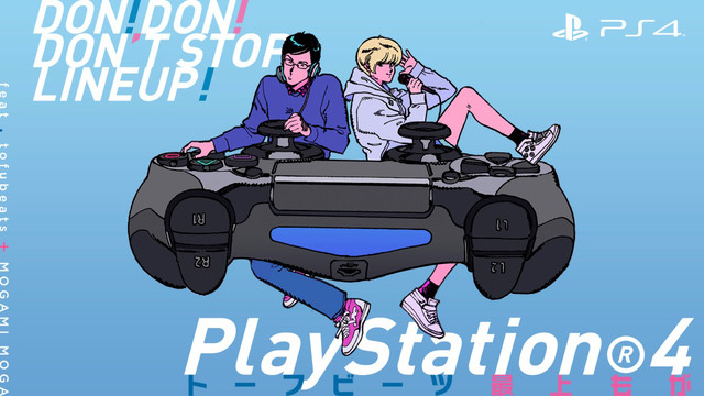 tofubeats and Dempagumi.inc's Mogami Moga Rap About New PlayStation 4 Games in New Video