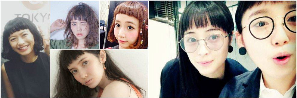 "Is the ""on-mayu"" the look of Spring/Summer 2016?"