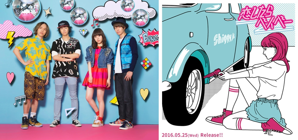 Shiggy Jr. to provide a theme song to Rumiko Takahashi's RIN-NE Anime
