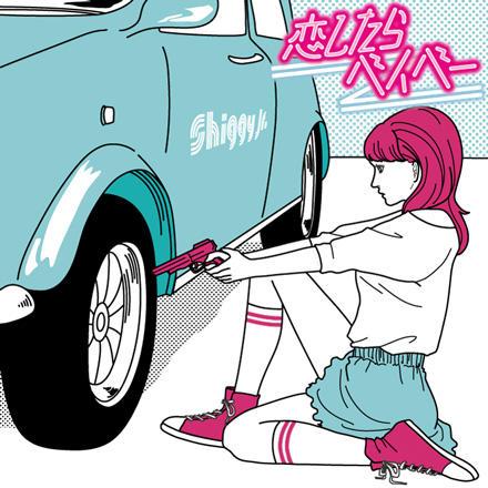 Shiggy CD