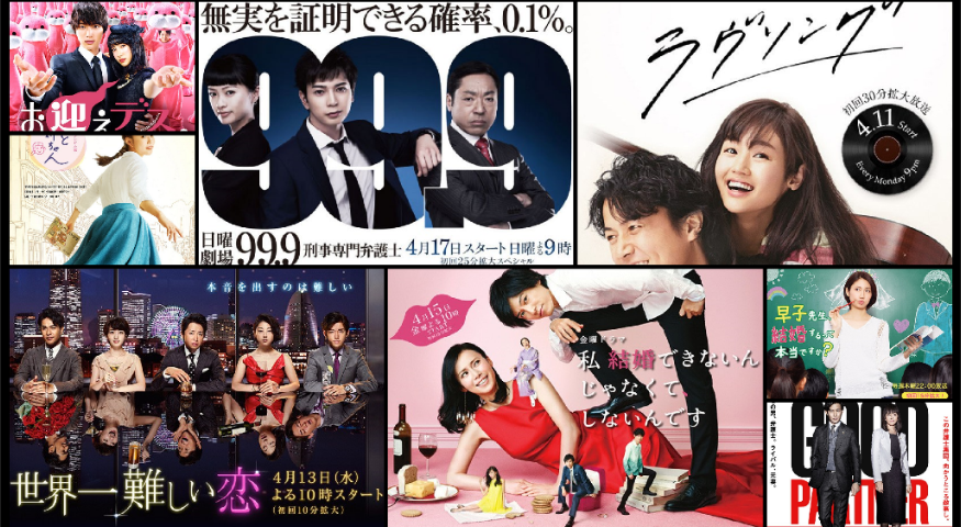 Upcoming Spring JDramas 2016