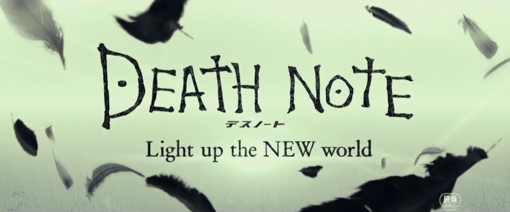 The hysteric first trailer for Death Note Light Up the NEW World arrives