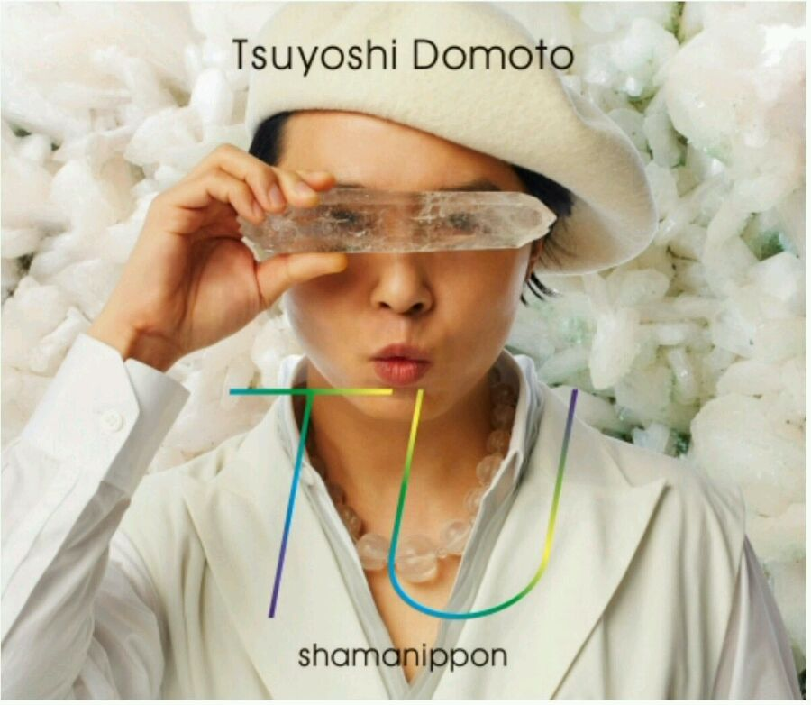 Domoto Tsuyoshi to release a new Mini-Album and Live DVD