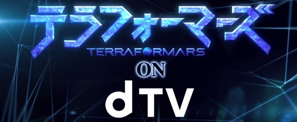 Check out the preview for Takashi Miike's Terraformars live-action movie's prequel!
