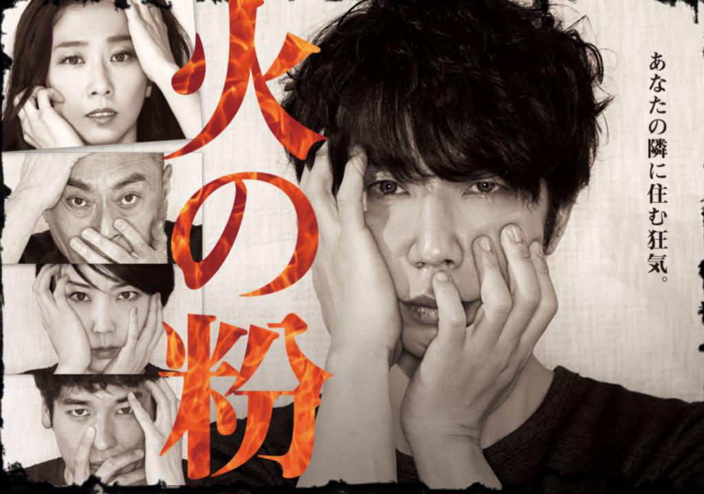 Wakana Sakai has tooth pulled for Fuji Terebi drama Hi no Ko