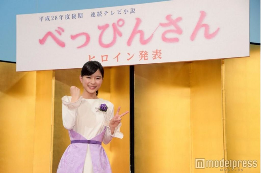 "95th Asadora ""Beppin-san"" finds its heroine: Kyoko Yoshine gets the lead role in audition"
