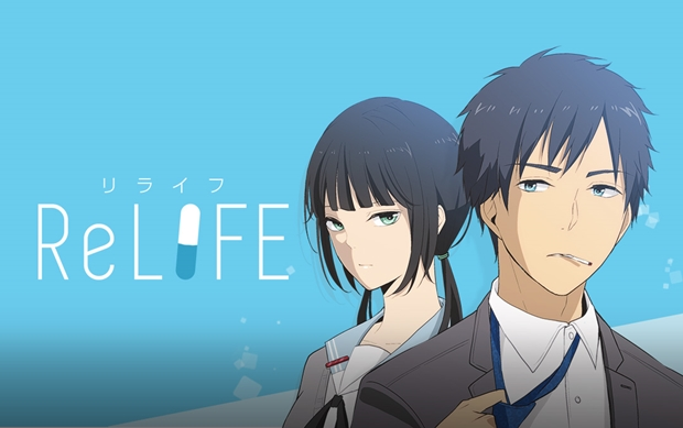 Casts and Schedule for ReLIFE stage play announced!