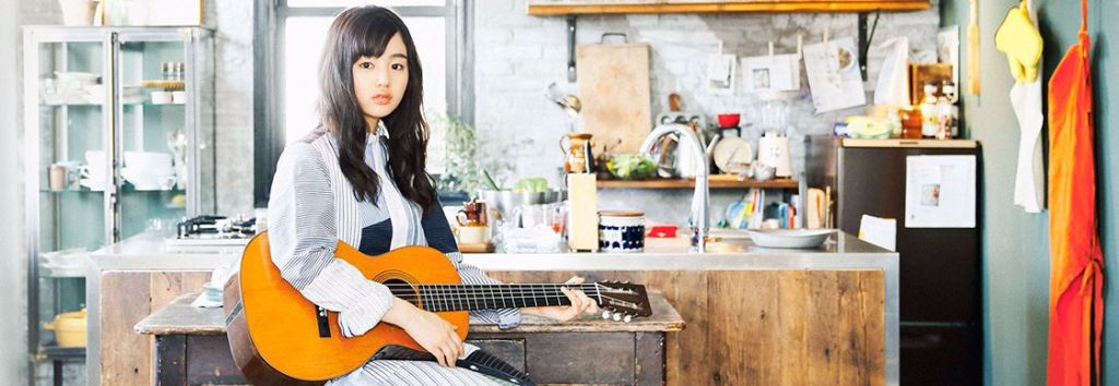 Sakura Fujiwara to release first single 'Soup' after drama debut in June