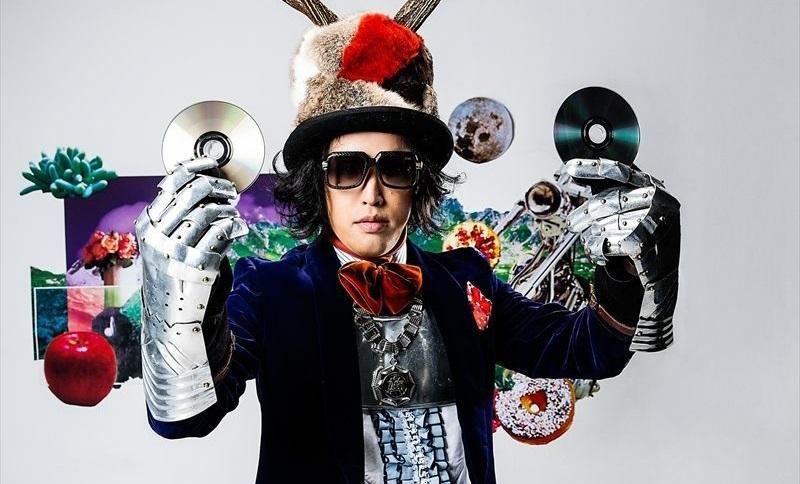 Check out DJ Yatsui Ichiro's new PV featuring Ito Seiko and Charisma.com's Itsuka