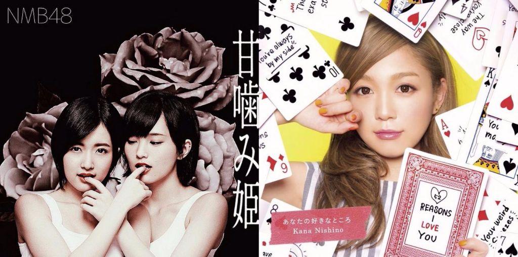 #1 Song Review: Week of 4/27 – 5/3 (NMB48 v. Nishino Kana)
