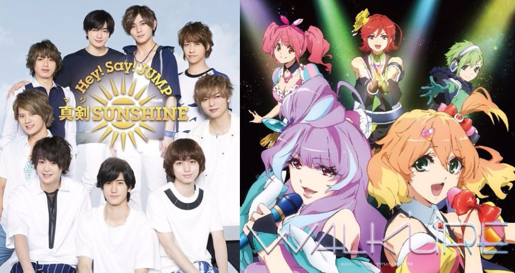 #1 Song Review: Week of 5/11 – 5/17 (Hey! Say! JUMP v. Walkure)