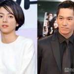 Hikari Mitsushima announces divorce, dating Kento Nagayama