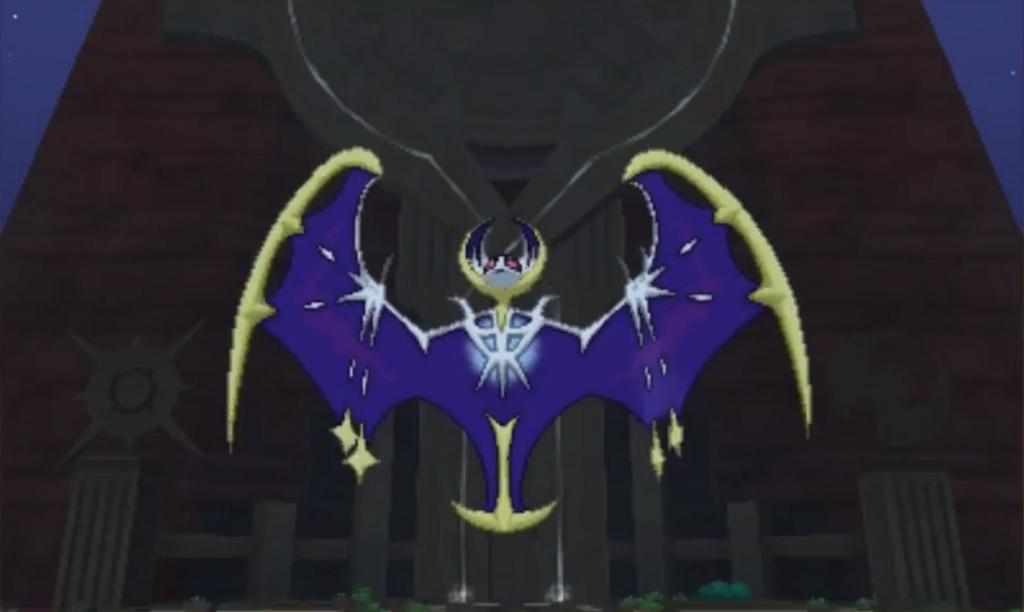 pokemon moon legendary