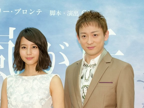 Maki Horikita Pregnant with First Child