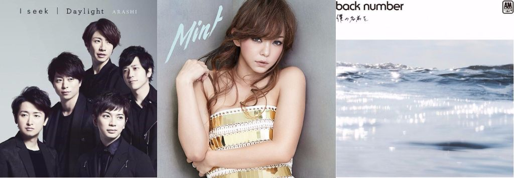 #1 Song Review: Week of 5/25 – 5/31 (Arashi v. Namie Amuro v. back number)