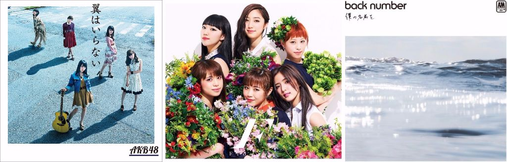 #1 Song Review: Week of 6/1 – 6/7 (AKB48 v. Flower v. back number)