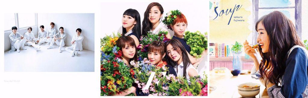 #1 Song Review: Week of 6/8 – 6/14 (V6 v. Flower v. Fujiwara Sakura)