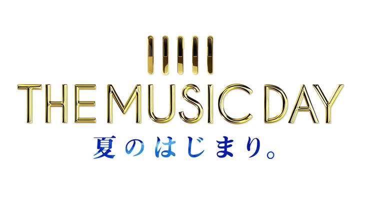 Arashi, Suiyoubi no Campanella, Hoshino Gen, and More Among First Set of Acts to Play THE MUSIC DAY Natsu no Hajimari.
