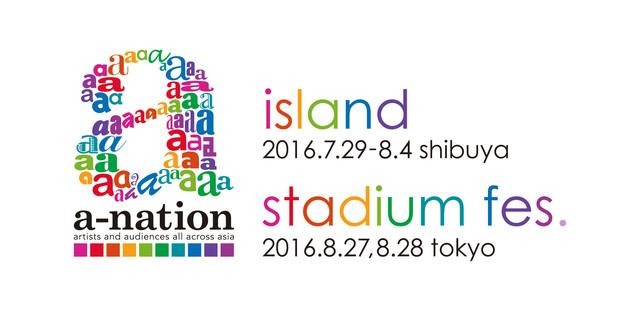 Ayumi Hamasaki, Daichi Miura, AAA, and More to Play a-nation 2016