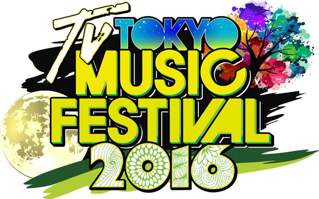 Hey! Say! JUMP, Ami Suzuki, globe, Ken Hirai, and More to Perform on Tele To Ongaku Sai (3)