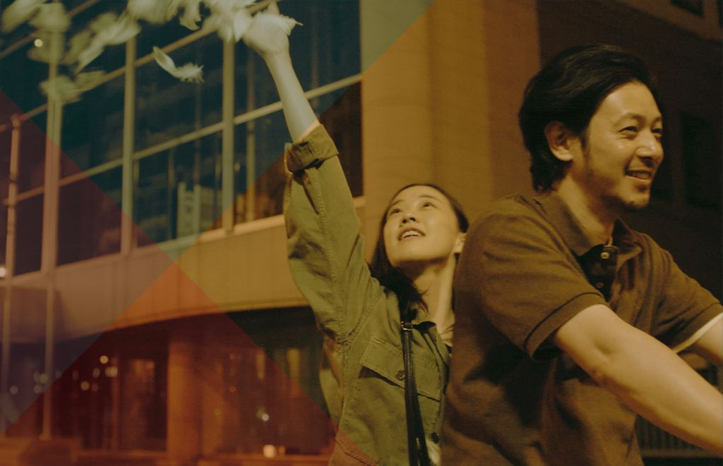 """Check the trailers for upcoming Joe Odagiri movie """"Over Fence"""""""