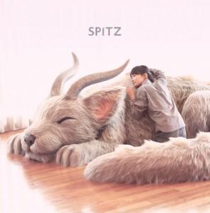 Samenai-Cover