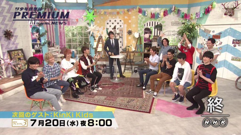 NEWS meets Kanjani8 in Shounen Club Premium