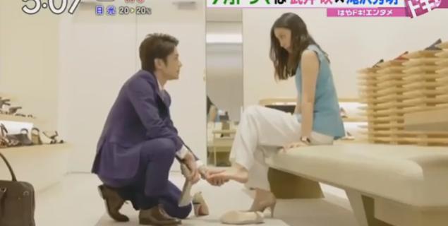 "Take a peek at Takei Emi and Takizawa Hideaki's love affair in drama ""Seisei Suru Hodo, Ai Shiteru"""