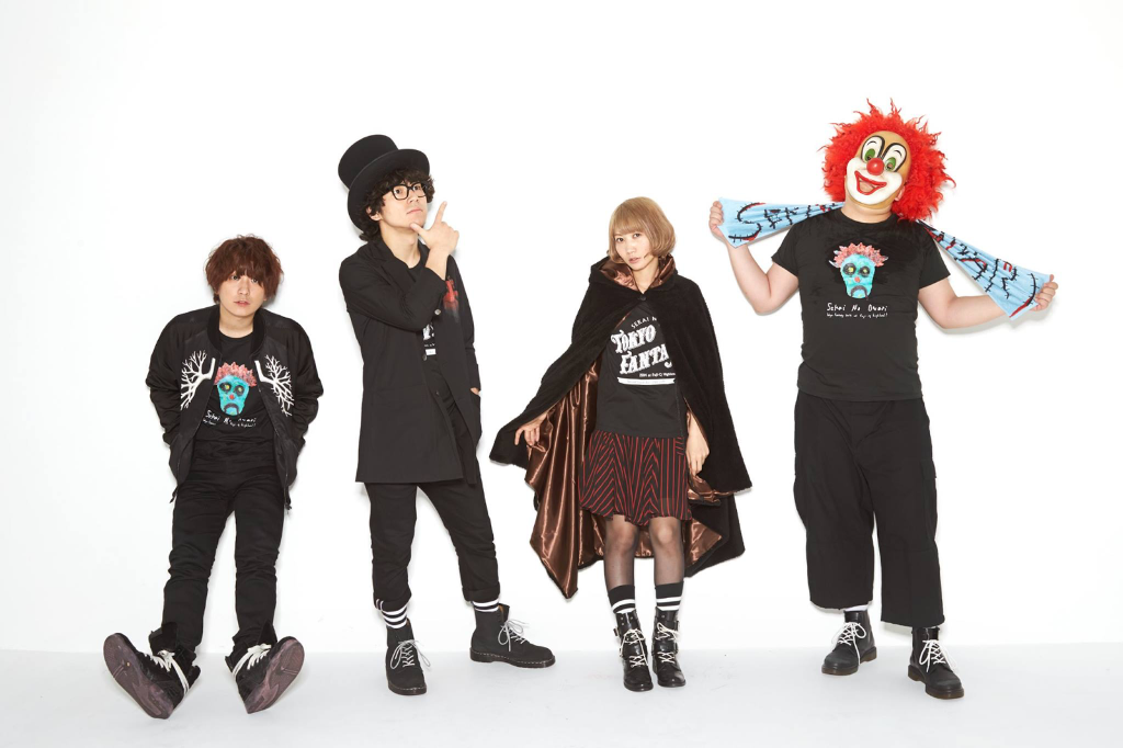 Got a question for SEKAI NO OWARI? Let us know!