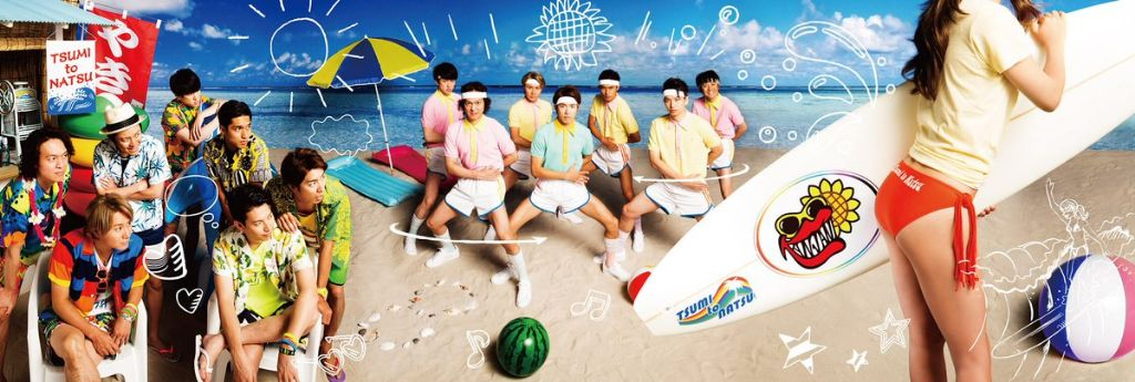 """Kanjani8 is ready for summer with new single """"Tsumi to Natsu"""""""