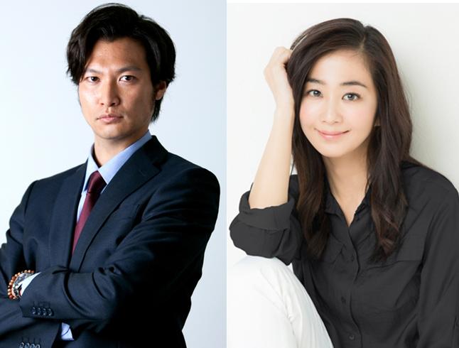 Yuka and Munetaka Aoki to tie the knot in near future