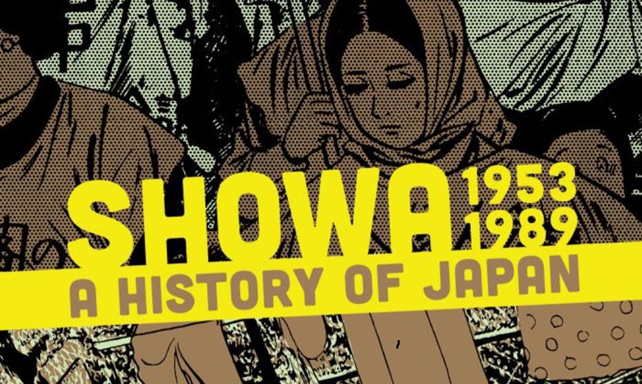 Shigeru Mizuki won an Eisner Award for Showa 1953-1989: A History of Japan