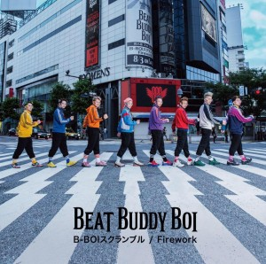 Beat Buddy Cover
